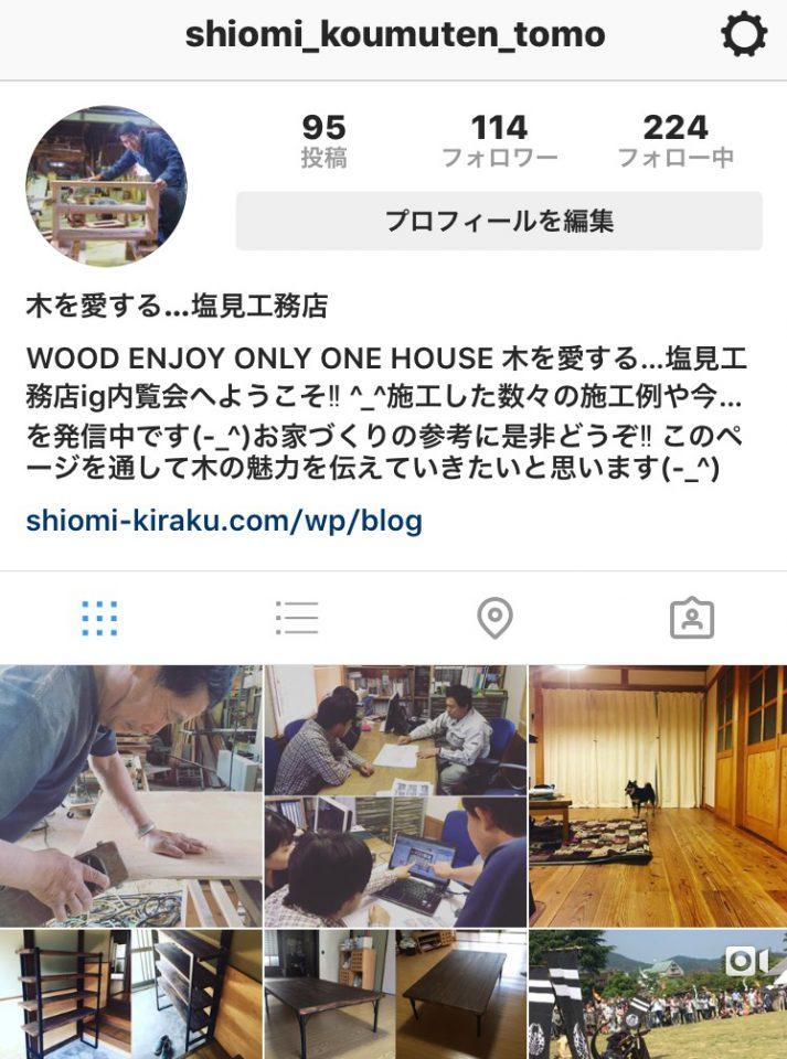 写真 2016-06-04 14 46 24